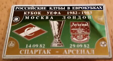Russian Metal and Glass Badge - Spartak Moscow v Arsenal 1982/3 UEFA Cup