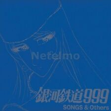 0360-1 GALAXY EXPRESS 999 ETERNAL EDITION FILE NO. 7 & 8 CD Soundtrack Music