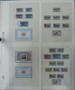 PALESTINE 1994-2000, COMPLETE COLLECTION + MINI-SHEETS + FDC, MNH