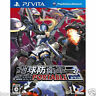Used PS Vita Earth Defense Forces 3 Portable SONY PLAYSTATION JAPANESE IMPORT