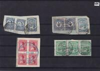 colombia used blocks stamps ref r15746
