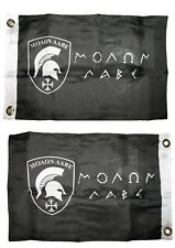 12x18 Molon Labe Greek 2 Faced 2-ply Wind Resistant Flag 12x18 Inch