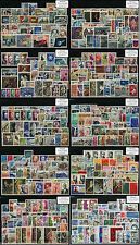 France complete year sets 1965 to 1974  MNH
