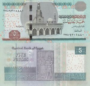 Egypt 5 Pounds (2016.7.18) - Mosque/Ancient Drawing/p72-New UNC