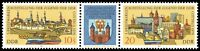 EBS East Germany DDR 1978 Youth Stamp Exhibition, Cottbus Mi. 2343-2344ZD MNH**