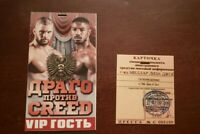 Creed 2 Production Used VIP Guest Fight Pass set CREED v DRAGO #2 Movie Prop
