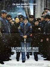 THE BLUE KITE LAN FENG ZHENG Tian Zhuangzhuang 1993 FRENCH POSTER 24x32
