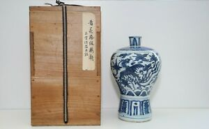 A Blue and White Meiping Vase with Wooden Box