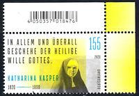 3548 postfrisch Ecke Eckrand rechts oben BRD Bund Deutschland Jahrgang 2020
