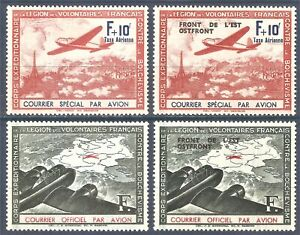 DR WWII Frankreich Rare STAMP 1941 Overprint French Air Legion Fight Bolshevism