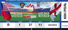 Russia Football International Fixture Tickets & Stubs