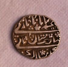 India Princely State Silver Coin Of Mughal King With Urdu Language Print CO 36