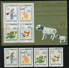SOMALIA 1979 INTL YEAR of the CHILD/DRAWINGS/SAILING/HOUSES/BIRD/FLOWER/SHEEP