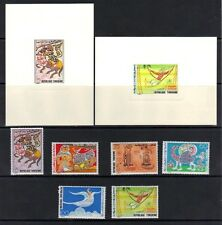 TUNIS 1978 IMPERF DIE PROOF SET OF 6 TRADITIONAL ARAB CALIGRAPHY S.G. 726-731