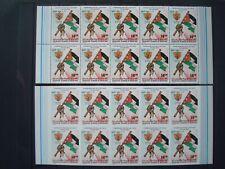 MAURITANIA 1982 KARAMEH x 10 PERF + IMPERFORATED MNH** 1981