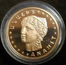 Armenia Armenian Anahit Anahid Gold Coin 1997 RARE DESIRABLE
