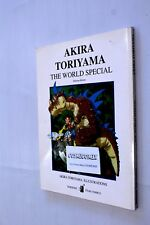 AKIRA TORIYAMA The World Special Star Comics 1990 Dragon Ball Arale Manga
