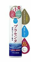 New Asahi R&D Placenta Toner 200mL with Hyaluronic Acid Collagen Ceramide CoQ10
