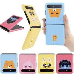 Kakao Friend Hard Case Cover for Samsung Galaxy Z Flip / Z Flip 5G / Z Flip3