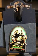 Universal Studios Kung Fu Panda Po Emperor's Quest Trading Pin New
