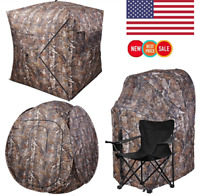 Portable Ground Hunting Blind Hide Tent Camo Hunt Archery Deer Bird Shoot Photo