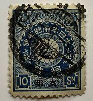 1900 JAPANESE POST OFFICE IN CHINA 10 SEN STAMP #OC13 OVERPRINT SON CANCEL