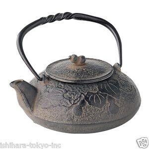 Nanbu Tetsubin - Hisago (Gourd) 0.4 L - Japanese cast iron teapot w steel net