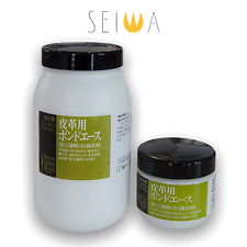 Seiwa Water based bond Ace leather glue for Leather 100/500g