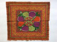 "Unusual Shipibo Indian Art Hand Embroidered Ayahuasca Textile 13.5"" X 12"""
