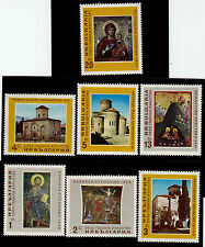 BULGARIA  SCOTT# 1472-1478  MNH   ART TOPICAL