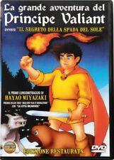 Dvd El gran aventura de Principe Valiant - 1968 Hayao Miyazaki Usado