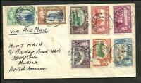 BRITISH TRINIDAD & TOBAGO 1941 TO BRITISH GUIANA AIR MAIL COVER, GOO POSTAGE, 1