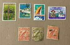 PAPUA NEW GUINEA POSTAGE STAMPS X 7