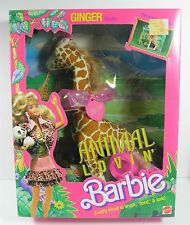 VINTAGE BARBIE ANIMAL LOVIN' 12 INCH GINGER GIRAFFE #1395 BY MATTEL (1988) NRFB