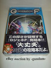 Famitsu's SD Gundam G Generation-F Complete Guide strategy book by Enterbrain