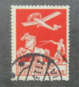nystamps Denmark Stamp # C3 Used $73   Y7y246