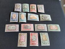ETHIOPIA 1919 181-195 DEFINITIVES. MH  (M)