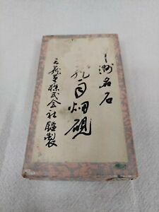 VINTAGE JAPANESE INK STONE