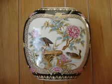 Asian Oriental vintage Japanese Chinese style Oval shape vase birds flowers