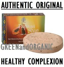 PAPAYA SKIN WHITENING HERBAL SOAP ENRICHED WITH VITAMIN E GREEN TEA CASTOR OIL