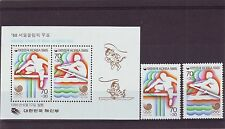 KOREA - SG1673-MS1675 MNH 1985 OLYMPIC GAMES SEOUL - ATHLETICS/ROWING 2nd SERIES