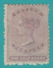 CEYLON 45 MINT HINGED OG  * NO FAULTS EXTRA  FINE !