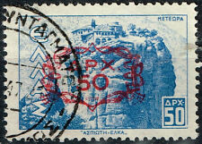 Greece Architecture Famous Meteora Monastery stamp 1947 overprinted