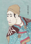 SHARAKU - KABUKI ukiyo-e ESTAMPE JAPONAISE AUTHENTIQUE original japan woodblock