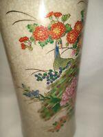 Peacock Vase, Made in Japan, crackle glaze 🌸