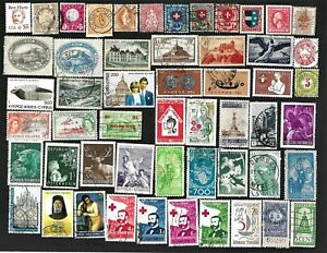 Worldwide Used/Mint Stamps & Pictorials FREE Shipping U. S. LU