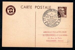 France - 1946 Philatelic Exposition Cachet Postcard