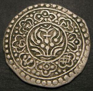 TIBET Tangka ND(ca. 1875 - 1895) - Silver - 1437