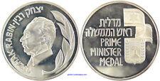 ISRAEL  YITZHAK RABIN   PREMIER MINISTRE   ARGENT   FDC
