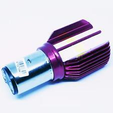 LEDPremium 1x LED Bulb BA20d 35/35W S2 12V Hi/Lo Motorcycle Headlamps COB HONDA